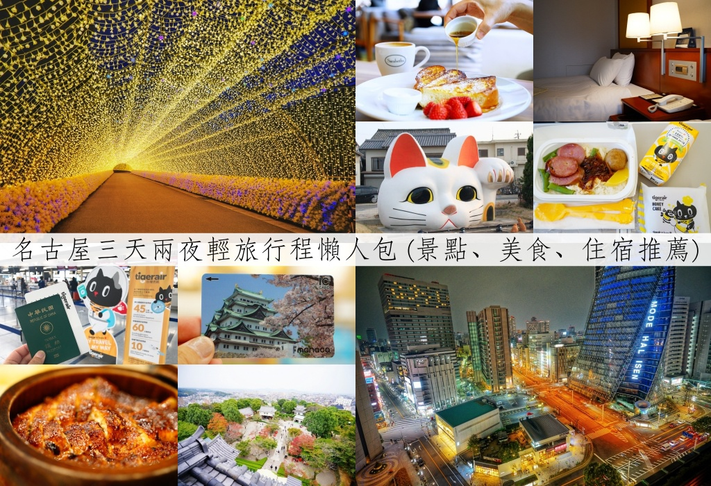 [台中] 阿秋茶餐廳香港仔。平價又道地的正宗港點 @偽日本人May.食遊玩樂