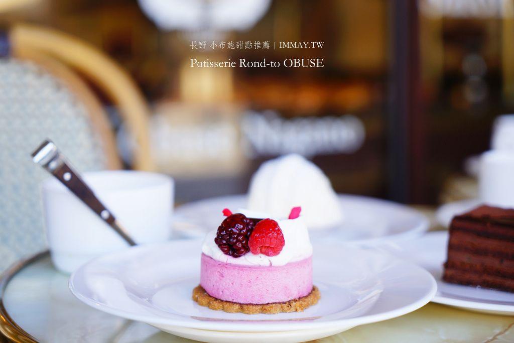 長野小布施甜點推薦 | 日本網站評比的百大名店 Patisserie Rond-to (パティスリーロント) @偽日本人May.食遊玩樂