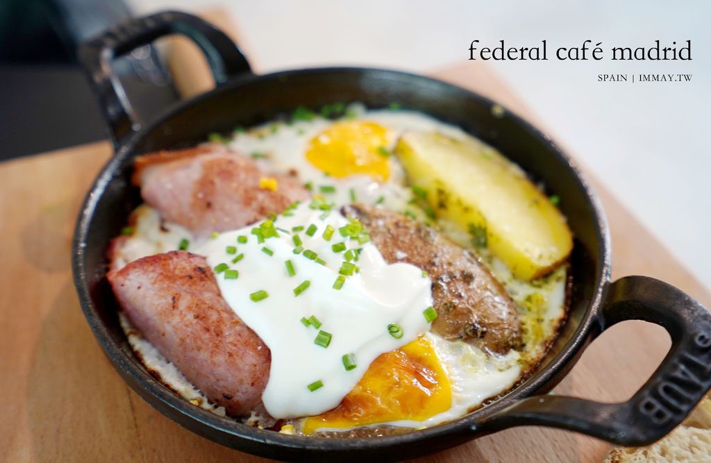 西班牙、馬德里 | 巷弄裡的早午餐名店 federal café madrid,跟著當地人一起在戶外用餐享受陽光吧 @偽日本人May.食遊玩樂