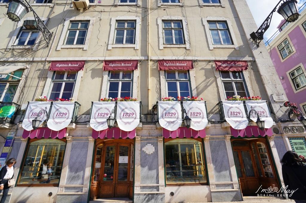 葡萄牙、里斯本 | 百年咖啡店 Confeitaria Nacional。近Rossio羅西烏廣場 (甜點/蛋撻/葡式咖啡) @偽日本人May.食遊玩樂