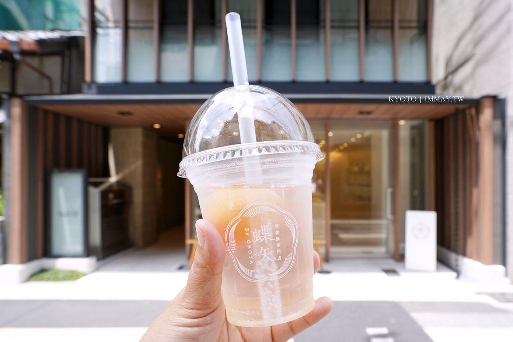 京都體驗活動 | 體驗日本道地文化,到京都「蝶矢 CHOYA 」梅體驗專門店製作屬於自己獨一無二的梅酒 (詳細預約方式 / 不體驗也可以外帶好喝梅子飲) @偽日本人May.食遊玩樂
