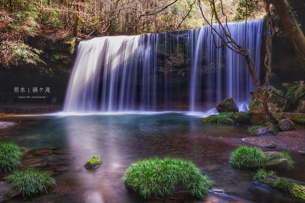 熊本 | 如同白絲般的水幕絕景,深山裡的祕境景點。鍋之瀑布 (鍋ヶ滝) |  (九州自駕行程 / 熊本小國町) @偽日本人May.食遊玩樂