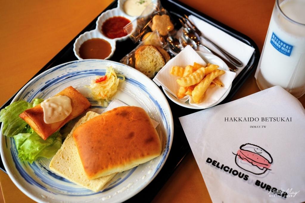 北海道、道東 | カフェ・オーク。在別海町用500cc牛奶搭配干貝漢堡才是定番午餐啊 (自製漢堡超有趣、自家烘焙咖啡也讚) @偽日本人May.食遊玩樂
