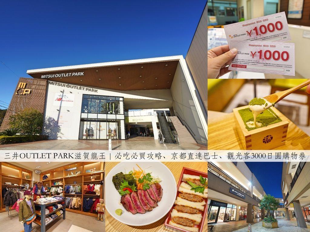 飛行記錄 | 香港航空 Hong Kong Airlines 香港HKG→溫哥華YVR HX080 商務艙飛行紀錄 (A330-200機型) @偽日本人May.食遊玩樂