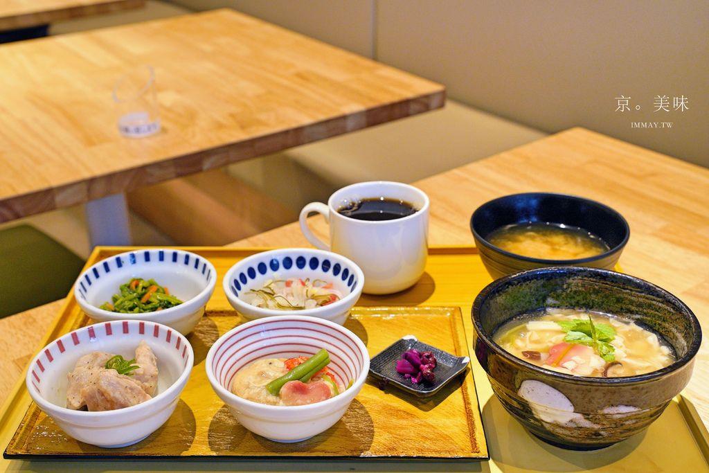 京都、野菜、健康,推廣京的食文化 | 跟著當地人品嘗健康朝食「京菜味のむら」,只要日幣550圓就能吃的飽足 ( 午晚餐、宵夜) @偽日本人May.食遊玩樂