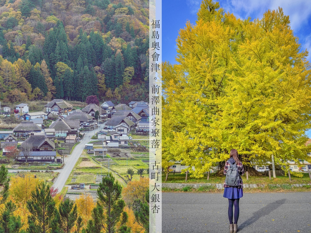 小豆島一日輕旅行提案 | 搭乘Jumbo Ferry豪華渡輪從神戶到小豆島 (交通及訂票方式) & 到「二十四瞳映畫村」感受名作的世界 @偽日本人May.食遊玩樂