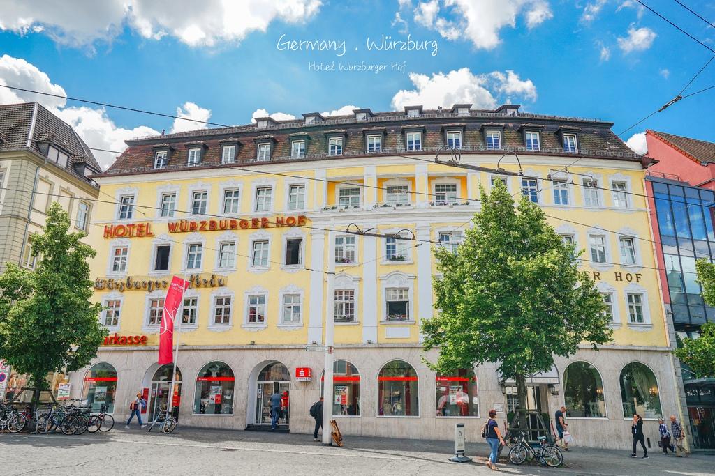 德國、烏茲堡 | 烏茲堡庭園酒店 ( Hotel Wurzburger Hof )。車站走路10分鐘、地理位置極佳、熱鬧商圈周邊、精選住宿推薦 @偽日本人May.食遊玩樂