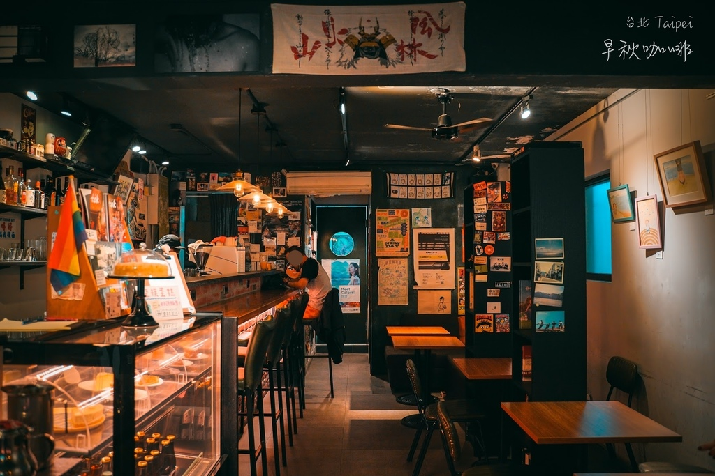 高知、足摺 | 在四國最南端、擁有270度全景的足摺岬住一晚「足摺國際飯店 ( Ashizuri Kokusai Hotel )」| 免費觀星活動、鰹魚料理、一泊二食 @偽日本人May.食遊玩樂