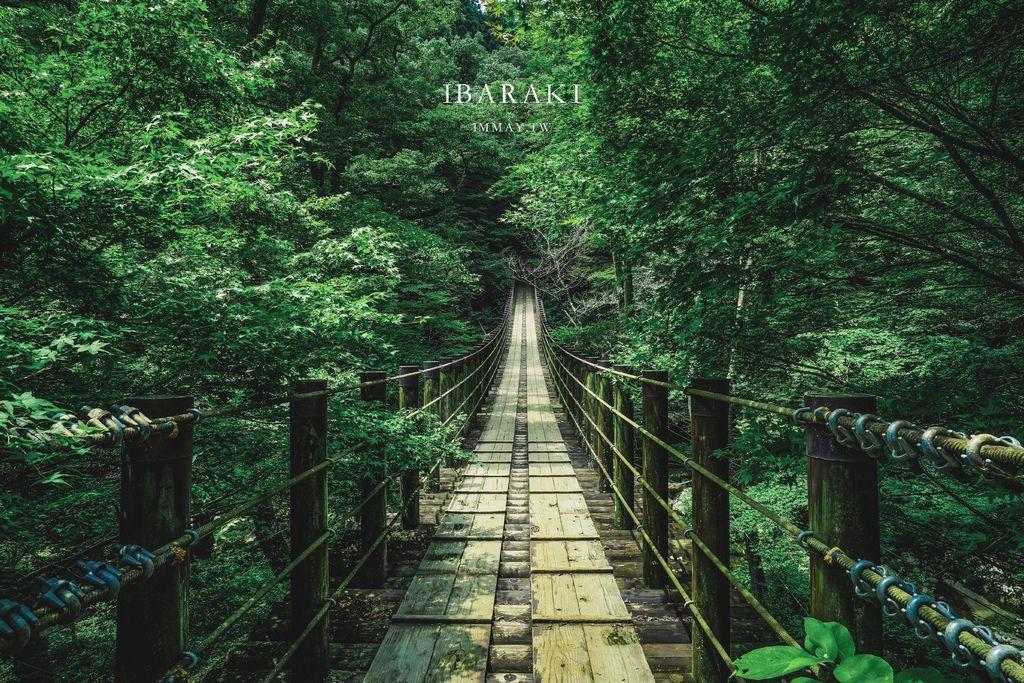 日本絕景攝影 |  前往神秘絕景花貫溪谷,盡享療癒森林浴的洗滌與山間散策的樂趣 | 茨城縣高萩、汐見瀑布吊橋、有名馬裡淵、不動瀑布 ( 交通方式、攝影建議) @偽日本人May.食遊玩樂